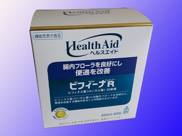 Men vi sinh Bifina được bán ở nhiều nơi
